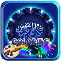 Coloring Books Arab Kaligrafi
